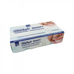 Μεσοδόντια βουρτσάκια Chlorhexil Unisept Set
