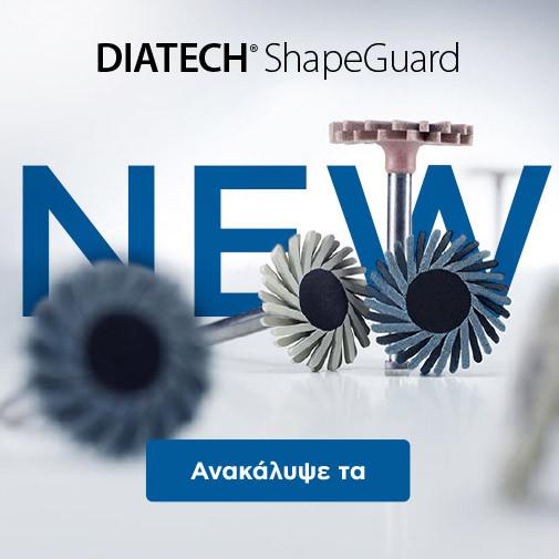 Δοκίμασε τα Diatech Shapeguard και δες τη διαφορά