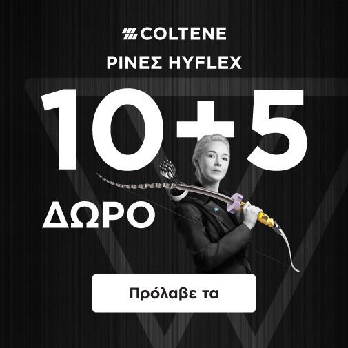 HyFlex Ρίνες CM & EDM 10+5 δώρο