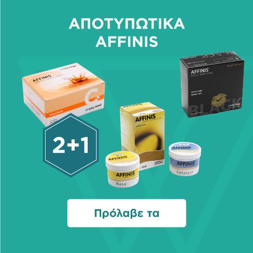 Πρόλαβε τα COLTENE AFFINIS 3+1