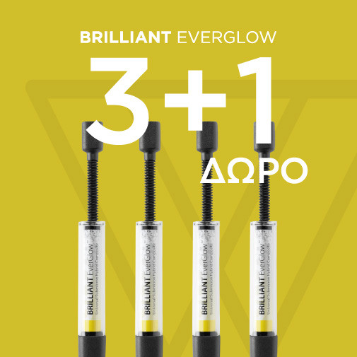 Ρητίνες Brilliant Everglow 3+1 δώρο