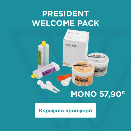 President Welcome Pack I, μόνο 57,90€