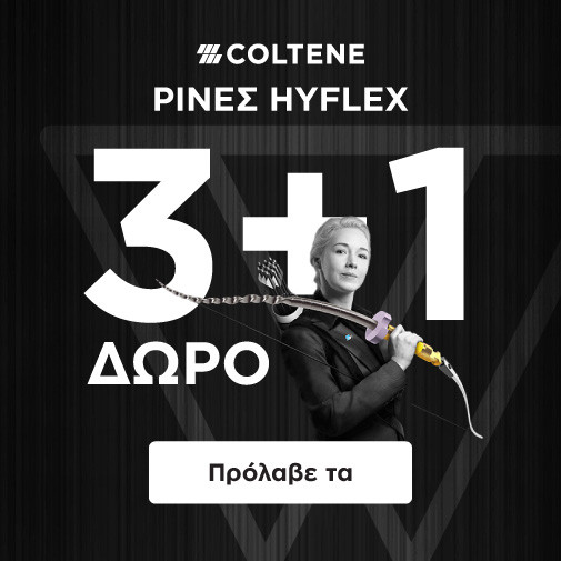 Coltene Hyflex
